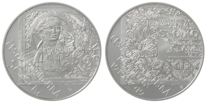 Commemorative silver coin to mark the 100th anniversary of the first issue of Czechoslovak money
